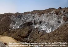Road cut of a salt dome.